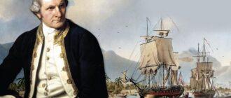 Джеймс Кук и Новый Южный Уэльс