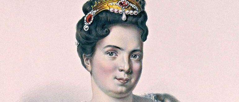 Екатерина Первая