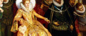 Елизавета Первая Английская