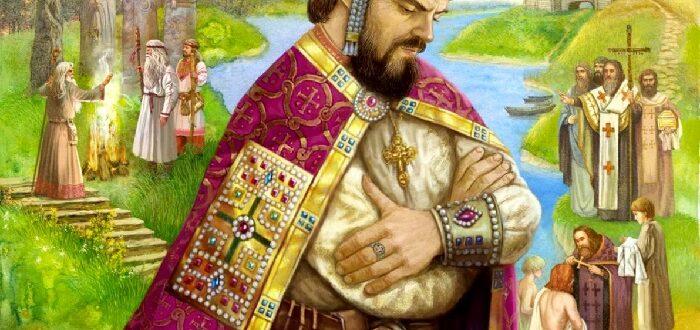 Князь Владимир Креститель