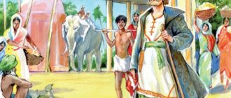 Индия глазами Афанасия Никитина