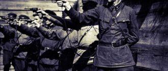 Репрессии, НКВД, 1937