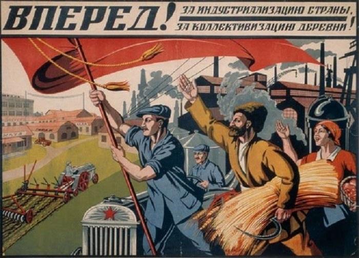 индустриализация, СССР