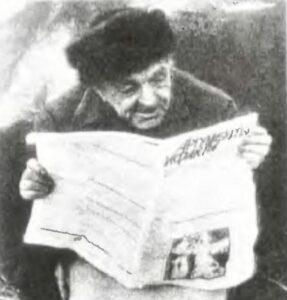Иван Бушило