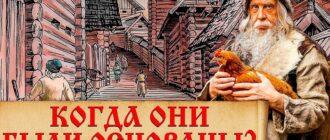 Древние города Руси